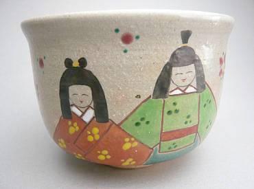 茶碗 立雛 亨