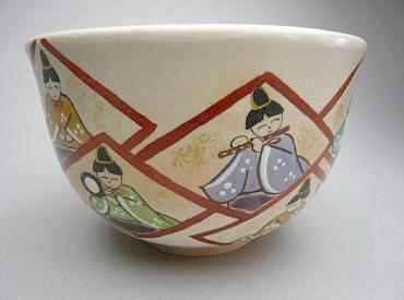 茶碗 五人囃子 亨