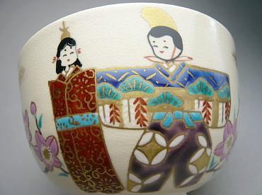 抹茶碗 立雛 宝泉